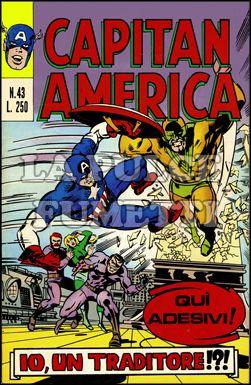 CAPITAN AMERICA #    43: IO UN TRADITORE! ?! - NO ADESIVI