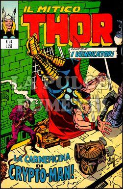 THOR #    74: LA CARNEFICINA DI CRYPTO-MAN!