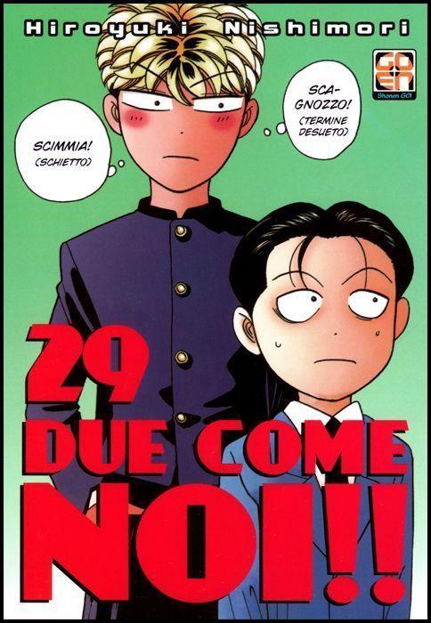 HIRO COLLECTION #    49 - DUE COME NOI 29