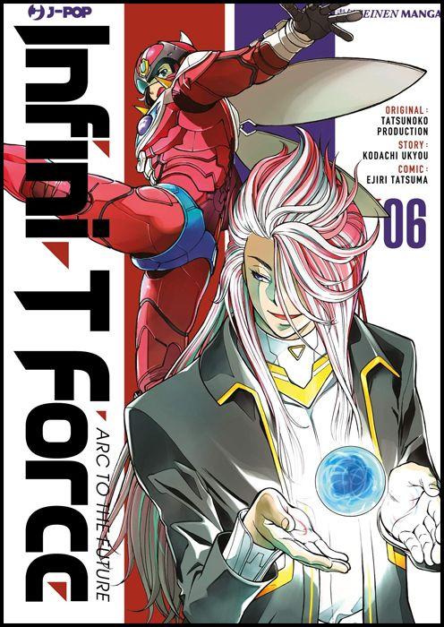 INFINI-T FORCE #     6