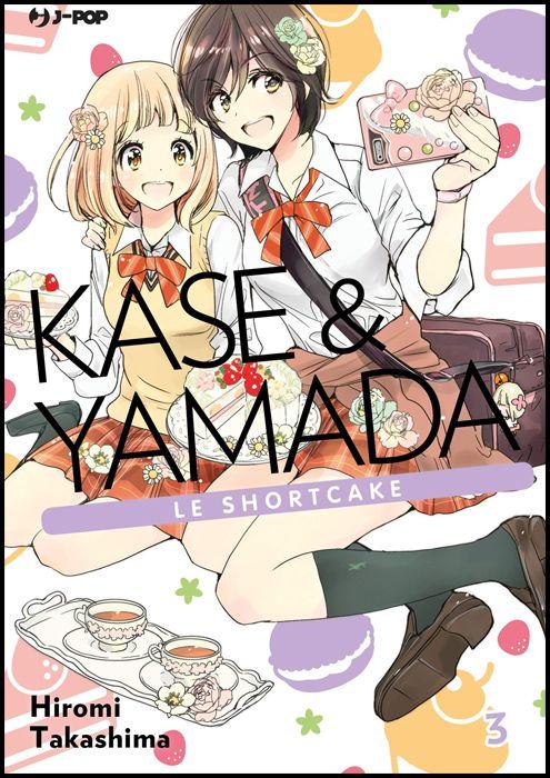 KASE & YAMADA - LE CAMPANELLE #     3