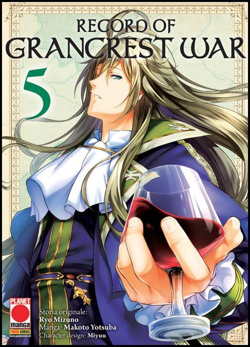 AKUMA #    33 - RECORD OF GRANCREST WAR 5