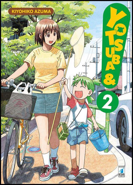 STARLIGHT #   315 - YOTSUBA&! #     2