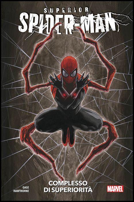 SUPERIOR SPIDER-MAN #     1: COMPLESSO DI SUPERIORITÀ