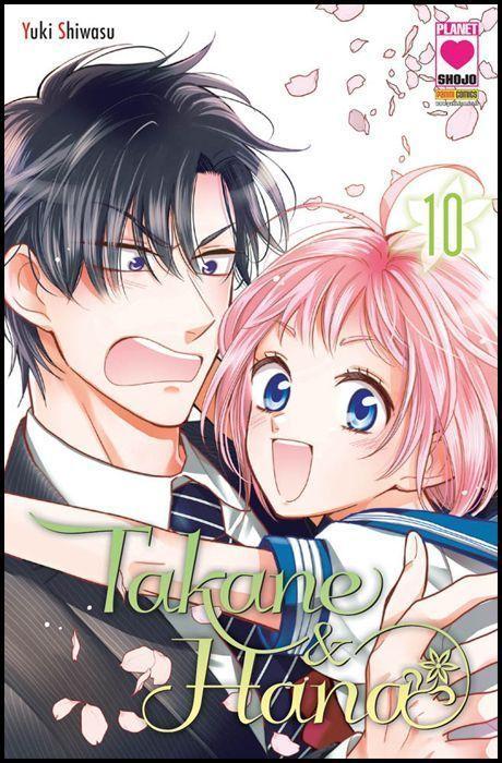 MANGA HEART #    38 - TAKANE E HANA 10