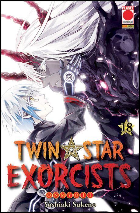 MANGA ROCK #    25 - TWIN STAR EXORCISTS 18