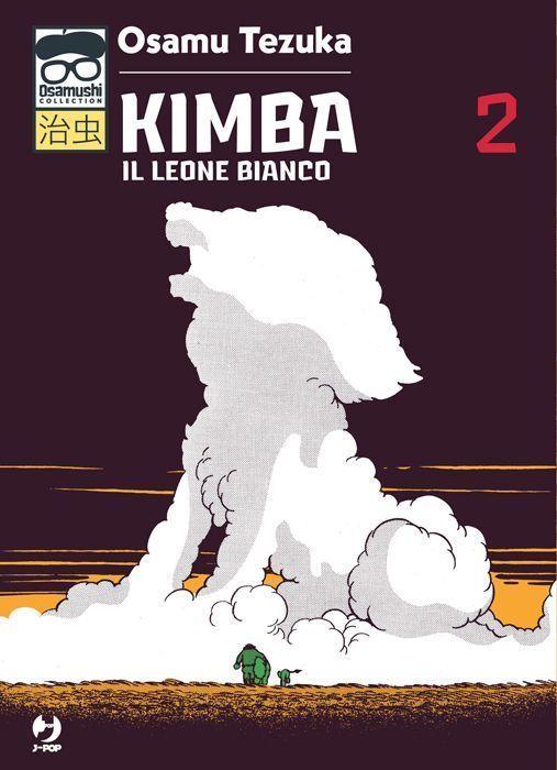 OSAMUSHI COLLECTION - KIMBA IL LEONE BIANCO #     2
