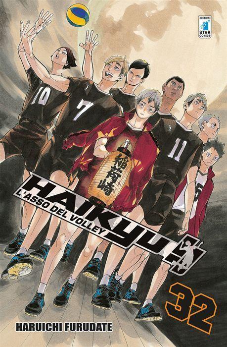 TARGET #    93 - HAIKYU!! 32