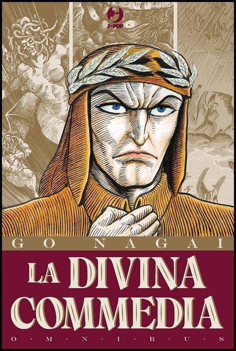 GO NAGAI COLLECTION - LA DIVINA COMMEDIA OMNIBUS - VARIANT