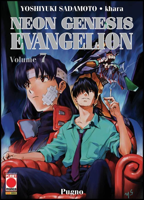 NEON GENESIS EVANGELION NEW COLLECTION #     7 - 1A RISTAMPA
