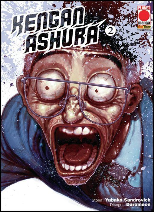 KENGAN ASHURA #     2