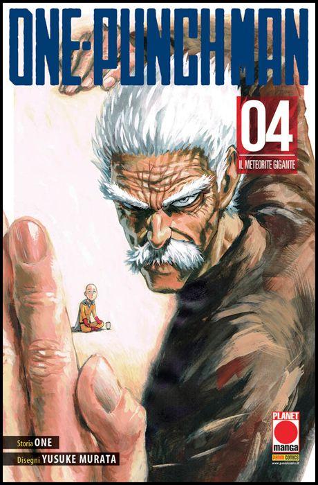 MANGA ONE #    25 - ONE-PUNCH MAN 4 - 1A RISTAMPA