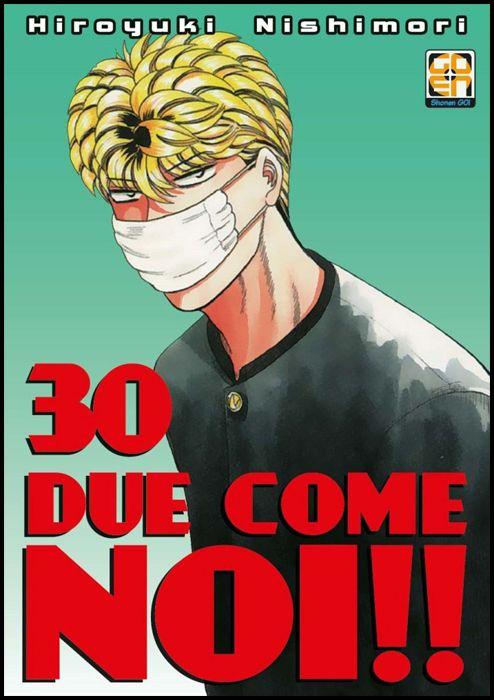 HIRO COLLECTION #    50 - DUE COME NOI 30