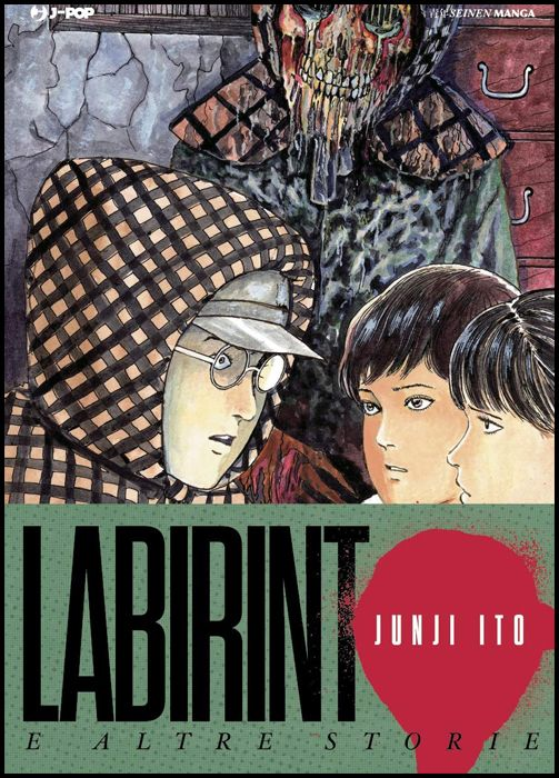 JUNJI ITO COLLECTION - LABIRINTO