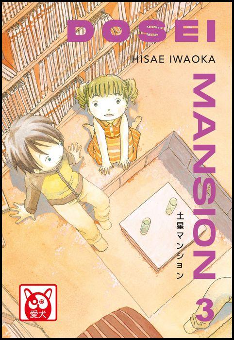 DOSEI MANSION #     3