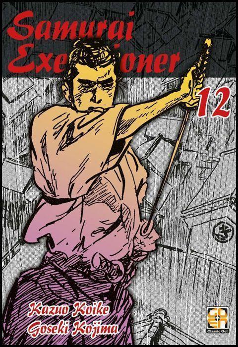 DANSEI COLLECTION #    42 - SAMURAI EXECUTIONER 12