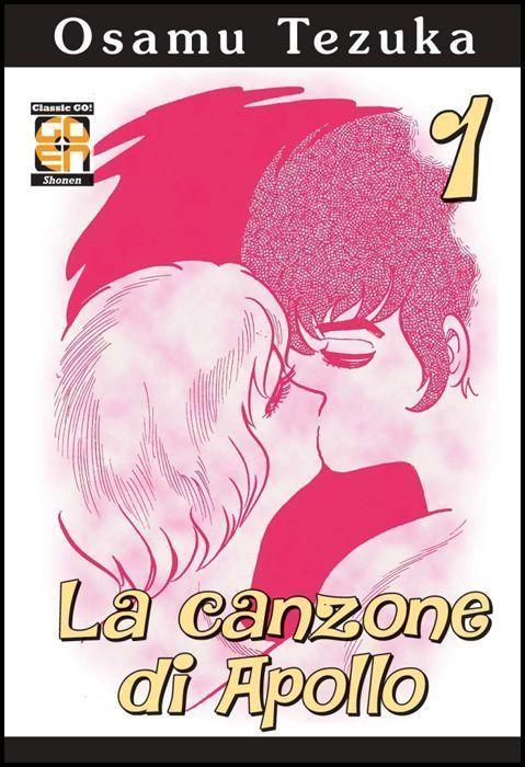 DANSEI COLLECTION #    44 - LA CANZONE DI APOLLO 1