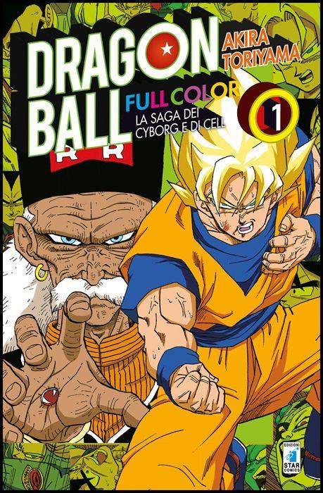 DRAGON BALL FULL COLOR #    21 - LA SAGA DEI CYBORG E DI CELL 1 ( DI 6 )