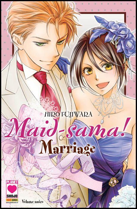 MANGA KISS #    54 - MAID-SAMA! MARRIAGE