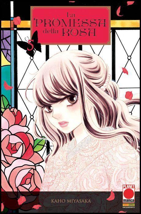 MANGA LOVE #   162 - LA PROMESSA DELLA ROSA 5