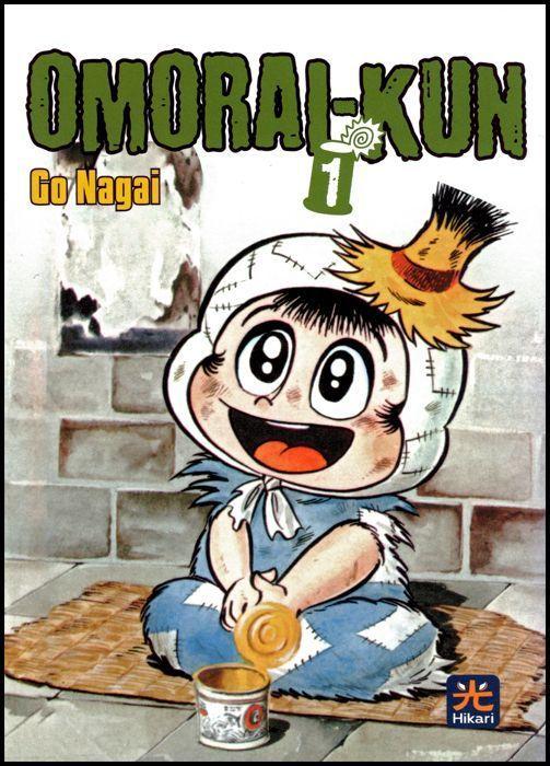 OMORAI-KUN #     1