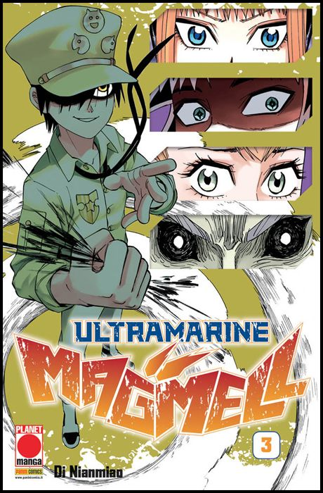 MANGA MYSTERY #    25 - ULTRAMARINE MAGMELL 3