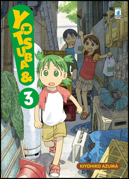 STARLIGHT #   317 - YOTSUBA&! #     3