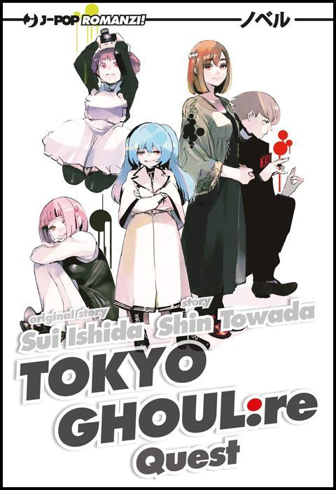 TOKYO GHOUL:RE NOVEL #     1 - QUEST
