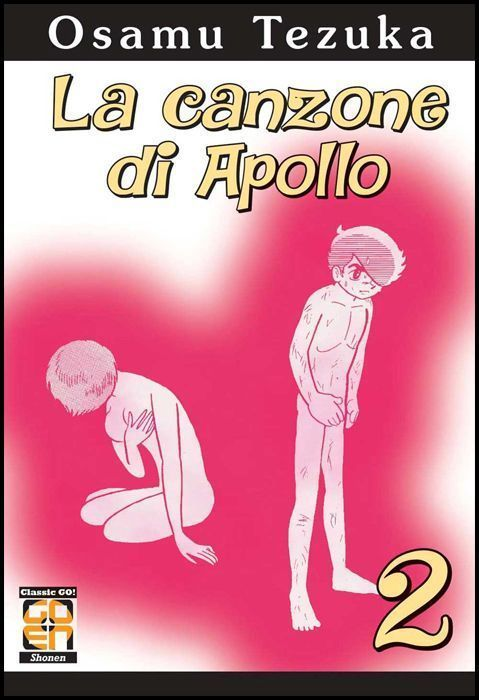 DANSEI COLLECTION #    46 - LA CANZONE DI APOLLO 2
