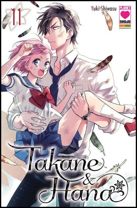 MANGA HEART #    39 - TAKANE E HANA 11