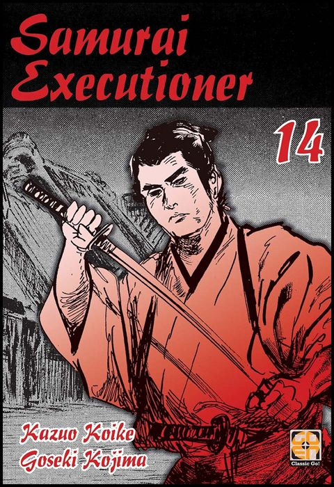 DANSEI COLLECTION #    45 - SAMURAI EXECUTIONER 14