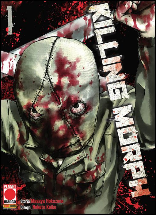 KILLING MORPH #     1
