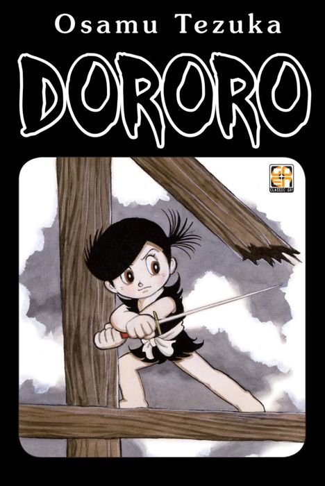 CULT COLLECTION EXTRA - DORORO