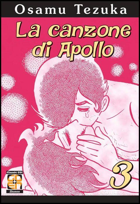 DANSEI COLLECTION #    47 - LA CANZONE DI APOLLO 3