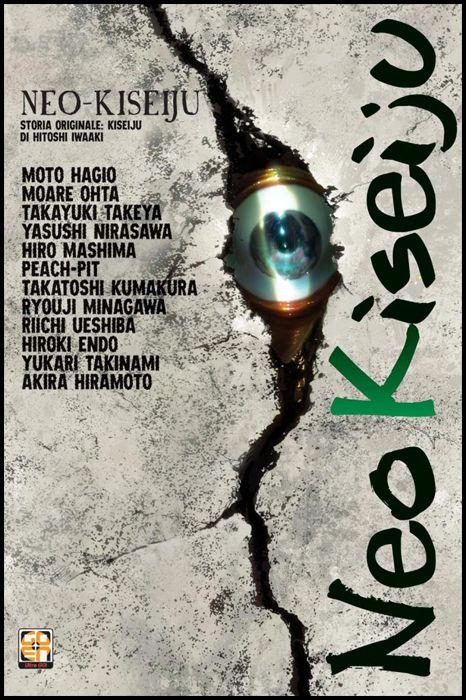 CULT COLLECTION #    39 - NEO KISEIJU