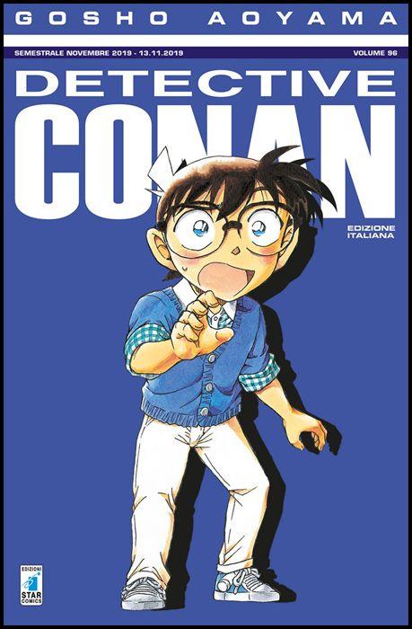 DETECTIVE CONAN #    96