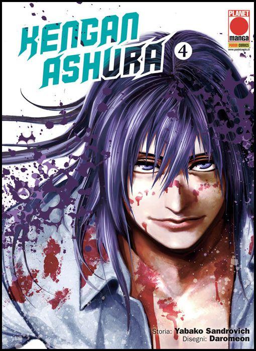 KENGAN ASHURA #     4