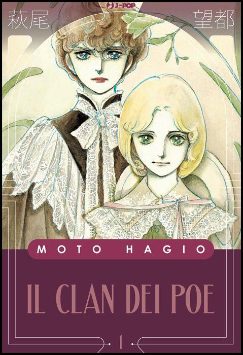 MOTO HAGIO COLLECTION - IL CLAN DEI POE 1