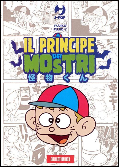 IL PRINCIPE DEI MOSTRI BOX ( VOLUMI 1-2 )