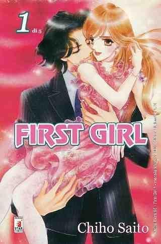 KAPPA EXTRA  95/99- FIRST GIRL  1/5 COMPLETA