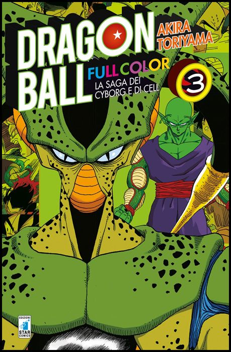 DRAGON BALL FULL COLOR #    23 - LA SAGA DEI CYBORG E DI CELL 3 ( DI 6 )