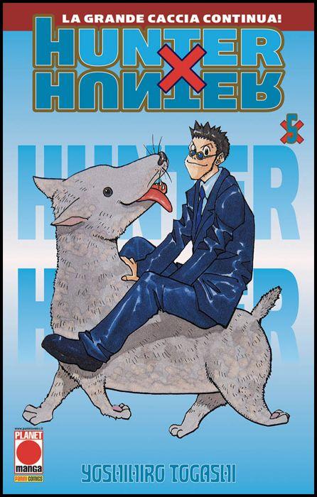 HUNTER X HUNTER #     5 - 4A RISTAMPA