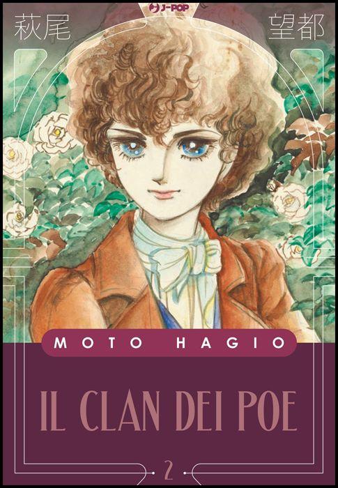 MOTO HAGIO COLLECTION - IL CLAN DEI POE 2