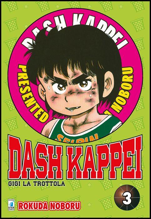 DASH KAPPEI - GIGI LA TROTTOLA NEW EDITION #     3