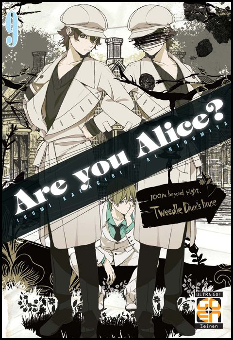 VELVET COLLECTION #    28 - ARE YOU ALICE? 9