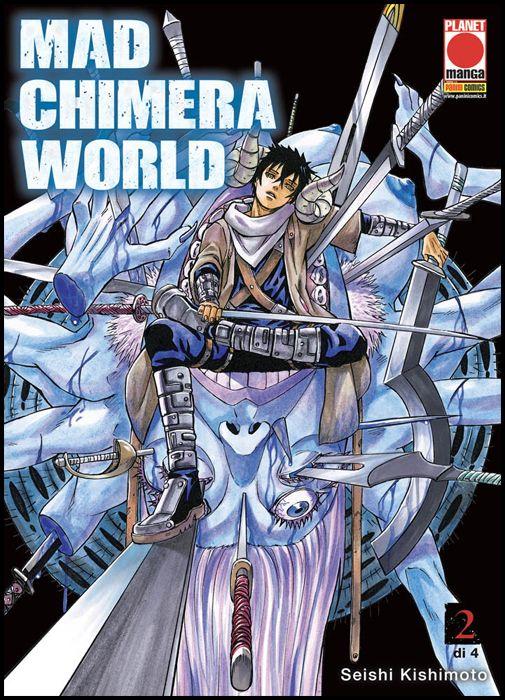 FIRE #    11 - MAD CHIMERA WORLD 2