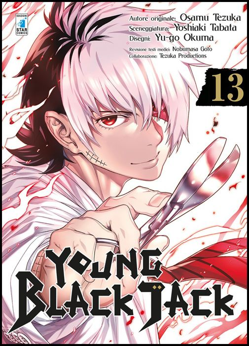 MUST #   103 - YOUNG BLACK JACK 13