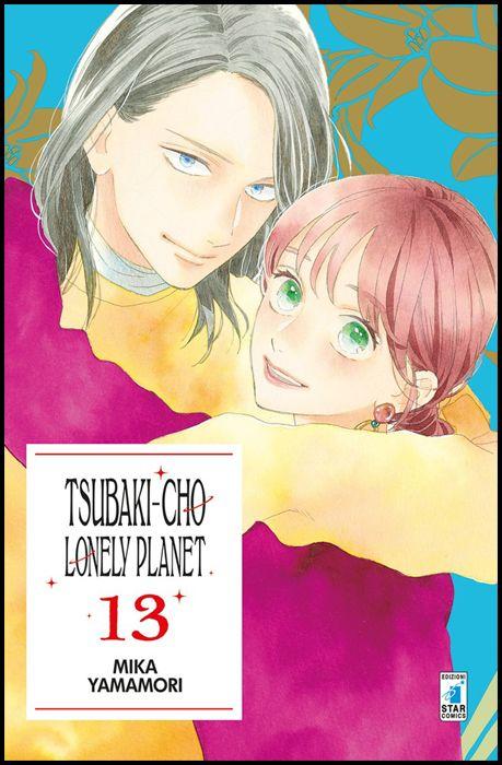 TURN OVER #   233 - TSUBAKI-CHO LONELY PLANET 13
