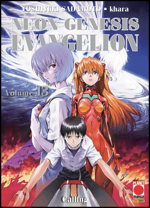 NEON GENESIS EVANGELION NEW COLLECTION #    13 - 1A RISTAMPA