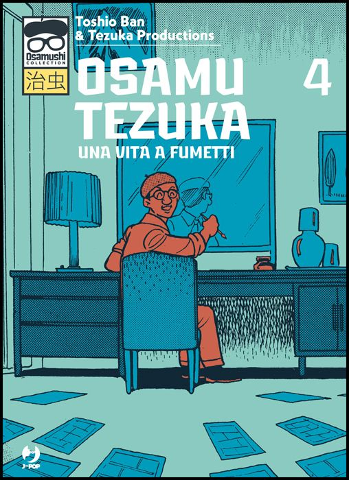 OSAMUSHI COLLECTION - OSAMU TEZUKA UNA VITA A FUMETTI #     4